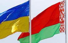 """Украина может пойти на резкие шаги в отношении Беларуси из-за невыдачи """"вагнеровцев"""""""