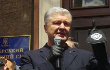 """Порошенко напомнил Зеленскому о судьбе Януковича: """"Вам готов билет на Ростов!"""""""