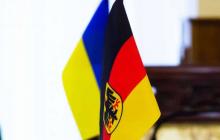 В Германии сделали срочное заявление накануне приезда Зеленского