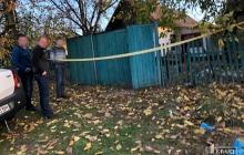 Массовое убийство в Кривом Роге: тела пяти человек обнаружены во дворе частного дома - кадры