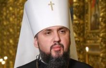 Митрополит Епифаний намерен вернуть Крым