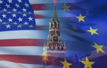 США нанесли болезненный удар по интересам России: Москва может потерять миллиарды долларов