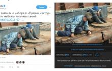 """Российские СМИ громко опозорились из-за фейка об Украине: опубликовано фото, """"взорвавшее"""" соцсети"""