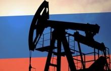США нанесут колоссальный удар по нефти России: Москве не избежать коллапса в этой отрасли