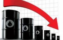 Рекордное обрушение цен на нефть: у России намечаются серьезные проблемы