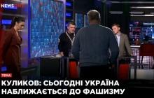 """""""Если я возьму себя в руки - ты ляжешь"""", - на NewsOne """"свободовец"""" Головко """"схлестнулся"""" с Куликовым"""