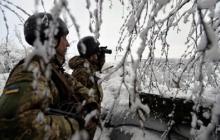 Защитники Украины порадовали хорошими новостями с Донбасса: боевая сводка и карта ООС за 8 января - видео