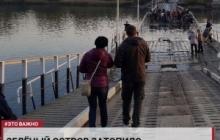"""В РФ затонул 10-й по счету мост за последние два месяца: сотни людей в Ростове остались """"отрезанными от материка"""", пострадавших эвакуируют"""