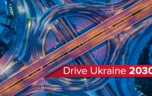 С дорог Украины исчезнут маршрутки: на чем будут передвигаться украинцы