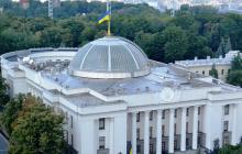 Досрочные выборы в Верховную Раду: в рейтинге партий произошли серьезные изменения