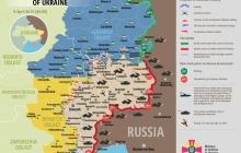 Карта АТО: Расположение сил в Донбассе от 09.04.2015