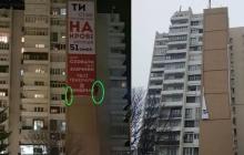 Бойцы бывшей 51-й ОМБр сделали жесткое заявление по баннеру в Луцке против президента Порошенко - фото