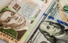 "Доллар ""неожиданно удивил"": Нацбанк установил курс валют на 31 марта"