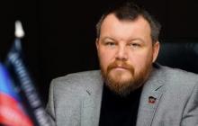 "В ДНР озвучили ""официальную"" версию ""слива"" Пургина"
