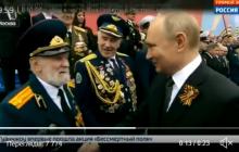 Видео с Путиным на параде в Москве взорвало Сеть: ветеран поблагодарил президента РФ за оккупацию Украины