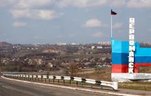 Оккупированный Первомайск мощно атакован: погибла женщина, более 10 раненых, горят дома
