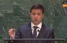 """""""Хорошо, достойно но…"""" - в Сети прокомментировали основные тезисы речи Зеленского на трибуне в ООН"""