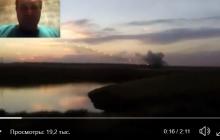 """Трибунал для Путина за Донбасс: очевидец из Таганрога показал на видео, как Россия накрыла Украину из """"Градов"""""""