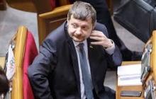 """Мосийчук резко высказался об инаугурации Зеленского: """"Я этого не допущу"""""""