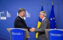 Безвиз доказал, украинцам можно доверять: Юнкер оценил усилия Порошенко по сближению Украины с ЕС