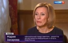 """""""По историческому примеру Симферополя"""", - Захарова разразилась угрозами о новом вторжении России в Украину"""