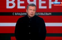 """Гордон заявил, что Соловьева могут уволить с """"России-1"""": у российского телеведущего крупная проблема, видео"""