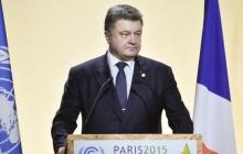 Тарута: В Париже были достигнуты договоренности относительно разрешения конфликта на Донбассе. Порошенко о них умолчал