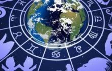 Астролог Ольга Андреанова назвала главные опасности осени 2019 года: есть к чему готовиться