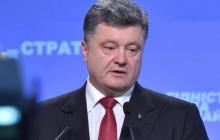 Порошенко: На переговорах с Россией достигнут прогресс в газовом вопросе