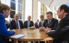 """Россия, Германия и Франция готовы """"мусолить"""" тему """"нормандского формата"""" - Кремль заявил о """"новом импульсе"""" работы лидеров стран по Донбассу"""
