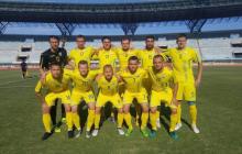 Еще одна победа Украины: наши футболисты разгромили немцев и стали чемпионами Европы - видео