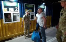 Россия передала Украине капитана ЯМК-0041 Новицкого, захваченного у аннексированного Крыма, - кадры