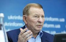 """Кучма назвал главное условие для снятия торговой блокады с """"Л/ДНР"""", без этого ничего не будет"""