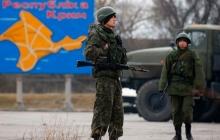 """""""Никому не советую ехать в Крым, пока он под оккупацией России, вы рискуете жизнью и здоровьем!"""" - правозащитник обратился к украинцам"""