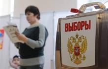 """""""Попытка изменения статуса-кво силовыми методами"""", - Япония отреагировала на """"выборы"""" Путина в Крыму"""