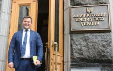 """Глава АП Богдан о """"несладком"""" будущем кума Путина Медведчука"""