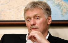 """У Путина ответили Польше из-за многомиллиардного штрафа """"Газпрому"""""""