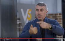 Комаровский рассказал, каким президентом будет Зеленский: заявление доктора поразило соцсети