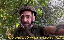 """Боец Айдара из Израиля о России: """"Везде суют свой нос, ненавидят свободный мир"""" - полное видео"""