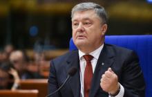 """""""Мы не спрашивали разрешения у Путина"""", - Порошенко обратился к украинцам с сильным заявлением"""