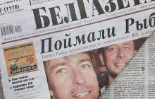 """Белорусы начинают выгонять агентов России из СМИ: """"Кремлевские проекты управлять нами не будут"""""""