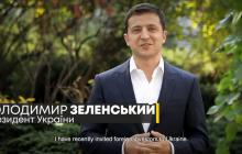 """Зеленский начинает новую """"игру"""" и зовет весь мир в Мариуполь – детали"""