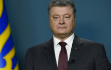 """Порошенко: """"Кремлю уже не до шуток, Трибунал ООН добьет агрессора и поставит точку в деле о моряках"""""""