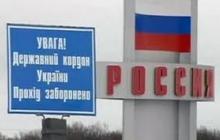 Запретить женщинам-россиянкам въезд в Украину наравне с мужчинами: РФ будет зомбировать на агрессию всех - нардеп