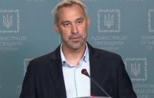 Горбатюк: Генпрокурор Рябошапка закроет дела против Януковича и его банды – детали