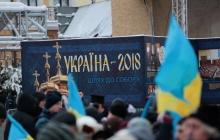 Священный день для Украины: создана Единая православная церковь и избран ее Предстоятель – все подробности