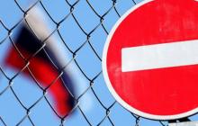 Украина готовится ввести новые санкции против России из-за атаки на моряков