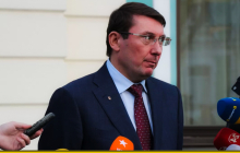 Луценко обвинил НАБУ в работе на США – детали