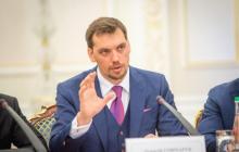Партия Медведчука срочно требует отставки премьера Гончарука: известна причина - фото