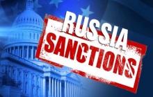 США готовы обрушить энергетику и экономику России - Конгрессу показали новый проект с санкциями